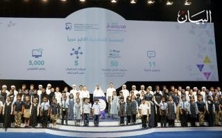 """الصورة: """"مدرسة"""" هدية دبي إلى طلاب العالم العربي"""