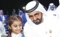 الصورة: الصورة: محمد بن راشد يهدي العرب أكبر منصة تعليمية إلكترونية