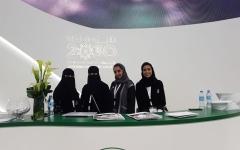 الصورة: مشاركة ناعمة في منصة وزارة الداخلية السعودية في جيتكس