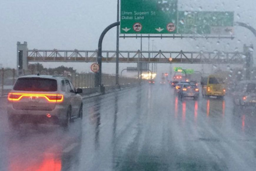 سقوط أمطار على مناطق عدّة اليوم