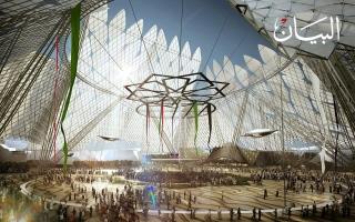 الصورة: 20 معلومة مهمة عن إكسبو دبي 2020