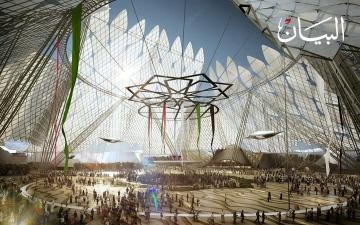 الصورة: الصورة: 20 معلومة مهمة عن إكسبو دبي 2020