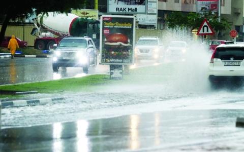 الصورة: هطول أمطار وهبوب رياح خلال الساعات المقبلة