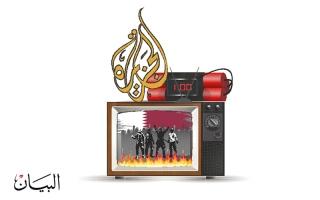 الصورة: معارض سوري لـ«البيان»: «الجزيرة» وكر الكراهية والفتنة