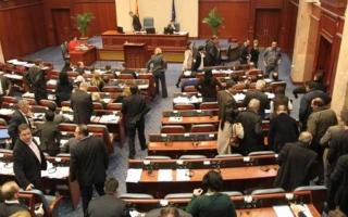 الصورة: برلمان مقدونيا يوافق على تغيير اسم بلده