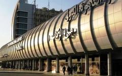 الصورة: الإمارات تموّل مشروعاً بمطار القاهرة