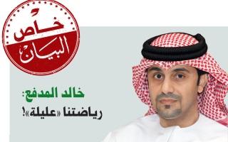 الصورة: الصورة: خالد المدفع: رياضة الإمارات «عليلة» !