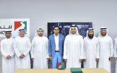 الصورة: الذكاء الاصطناعي وإنترنت الأشياء لزيادة الرقابة على أسواق دبي
