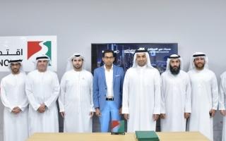 الذكاء الاصطناعي وإنترنت الأشياء لزيادة الرقابة على أسواق دبي