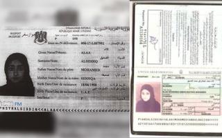الصورة: الدوحة تهدد أمن بريطانيا بأخطر القيادات النسائية الإخوانية