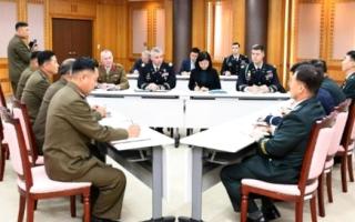 الصورة: اتفاق بين الكوريتين والأمم المتحدة لإزالة السلاح من بانمونجوم