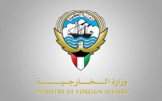 الصورة: الكويت تدرج تسعة أفراد على قائمة الإرهاب