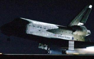 الصورة: «جيش الفضاء» الأميركي يرى النور قبل 2020