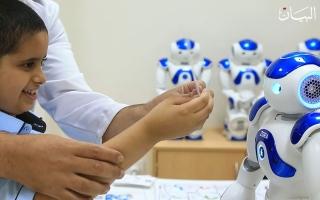 الصورة: الإمارات تعالج أطفال التوحد بالروبوت!