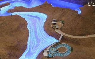 الصورة: محطة سد حتا.. 2 مليار درهم لطاقة نظيفة