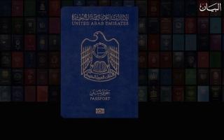 الصورة: رحلة صعود الجواز الإماراتي إلى المرتبة الـ 2 عالمياً