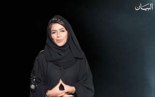 """الصورة: فاطمة المناعي """"همزة وصل"""" بين الصم والمجتمع"""