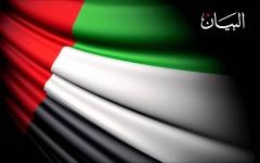 الصورة: ألوان العلم الإماراتي.. دلالات ومعان