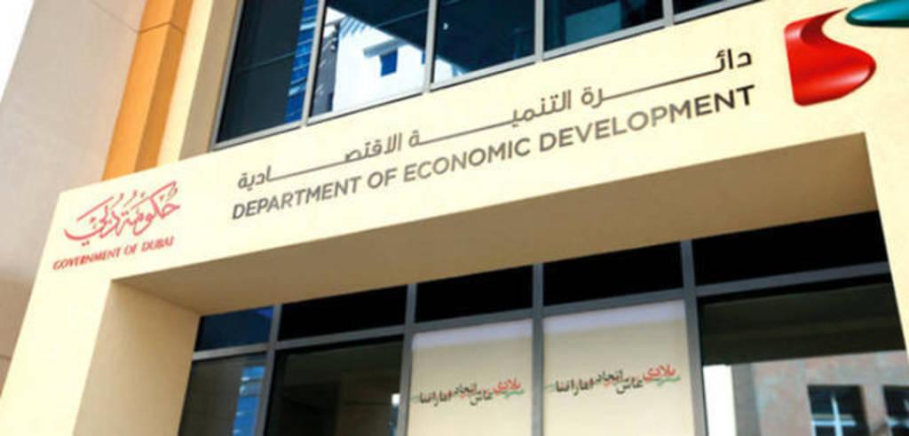 721a3f78b اقتصادية دبي