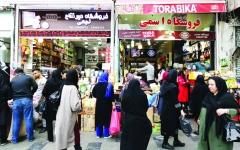 الصورة: الإمارات: سياسات إيران العدوانية مسؤولة عن العقوبات الأميركية