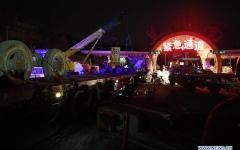 الصورة: مقتل ما لا يقل عن 14 شخصا في حادث سير بالصين