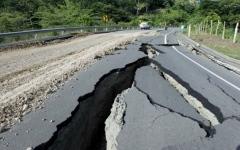 الصورة: زلزال بقوة 5,9 درجات يضرب اليابان