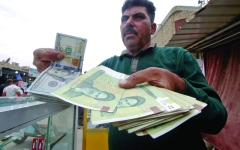 الصورة: عدائية إيران تحت مقصلة العقوبات المشددة اليوم