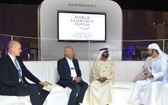 الصورة: الإمارات تحتضن اجتماعات مجالس المستقبل العالمية 11 الجاري
