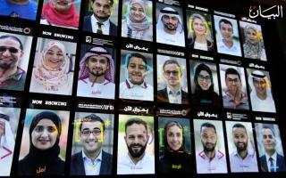 الصورة: دبي منصة استثنائية للمبرمجين العرب