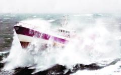 الصورة: تقييم مخاطر ذكي للمراكب والمنصات البحرية