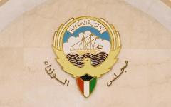 الصورة: اليوم عطلة في الكويت لسوء الأحوال الجوية