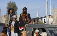 الصورة: صعدة.. ورقة التوت الأخيرة لميليشيا الحوثي الإيرانية