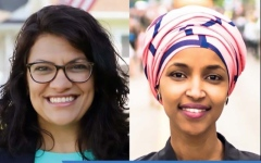 الصورة: انتخاب أول امرأتين مسلمتين في الكونغرس الأميركي