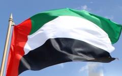 الصورة: الإمارات ضمن قائمة الدول الـ 10 الأكثر نفوذاً حول العالم