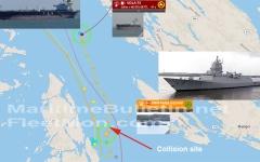 الصورة: تصادم بين ناقلة نفط وفرقاطة قبالة النرويج