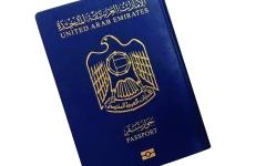 الصورة: جواز السفر الإماراتي الـثالث عالمياً