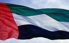 الصورة: الإمارات تؤكد تأييدها الكامل لوحدة التراب المغربي