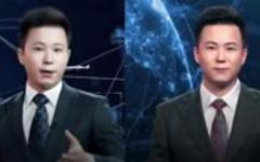 الصورة: تهديد خطير لمقدمي البرامج حول العالم من الصين