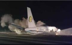 الصورة: كارثة جديدة لطائرة ركاب في غويانا الفرنسية