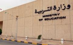 الصورة: الكويت: تعرض بعض المدارس لمشاكل في الكهرباء وقد تعطل الدراسة فيها