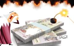 الصورة: الفلسطينيون يرفضون الأموال القطرية المسمومة