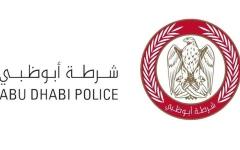 الصورة: شرطة أبوظبي تحث الجمهور على البقاء في المنازل وعدم الخروج إلا للضرورة