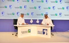 الصورة: اتفاقية بين «أدنوك» و«أرامكو» للتعاون في مجال الغاز الطبيعي