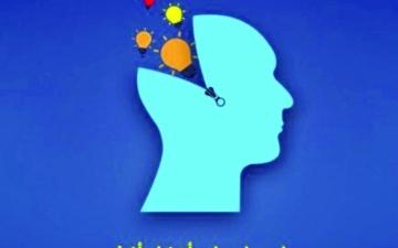 الصورة: «توليد الأفكار».. إضاءات معرفية