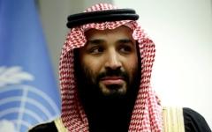 الصورة: صندوق النقد الدولي لن يغير توقعاته لنمو الاقتصاد السعودي بسبب وفاة خاشقجي