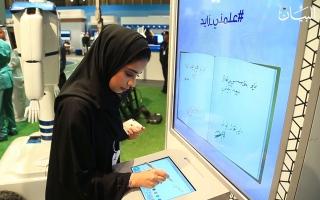الصورة: شباب الإمارات: علمني زايد التسامح