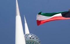 الصورة: تعطيل كافة الوزارات والمؤسسات الحكومية في الكويت غداً