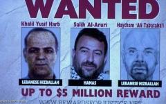 الصورة: أميركا: 5 ملايين دولار ثمن معلومات عن قياديين بحزب الله وحماس