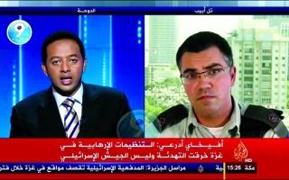 الصورة: استياء عربي من استضافة أدرعي على «الجزيرة»