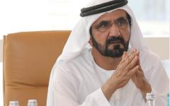 الصورة: محمد بن راشد يعتمد تعديلات على النظام القانوني لمركز دبي المالي العالمي